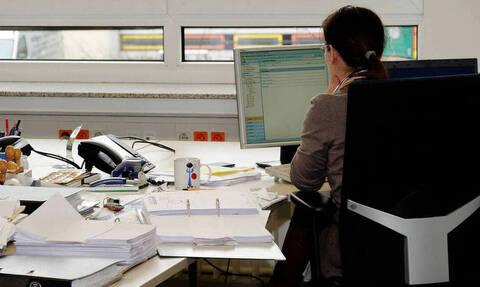 Περιφέρεια Αττικής: Προσλήψεις 36 ατόμων - Πότε λήγει η προθεσμία αιτήσεων