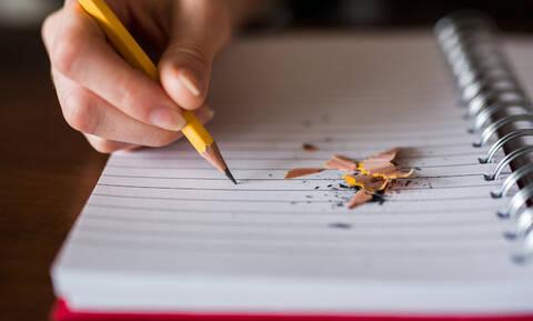 Μήπως το κάνεις και εσύ; Αυτό είναι το γράμμα που όλοι γράφουμε λάθος