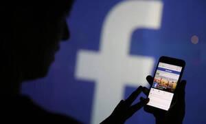 Προσοχή! Νέα απάτη στο Facebook - Σε αυτά τα μηνύματα δεν πρέπει να απαντήσετε