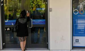 Τράπεζες: Τέλος οι ουρές στα ταμεία - Ποιες συναλλαγές θα εξυπηρετούνται
