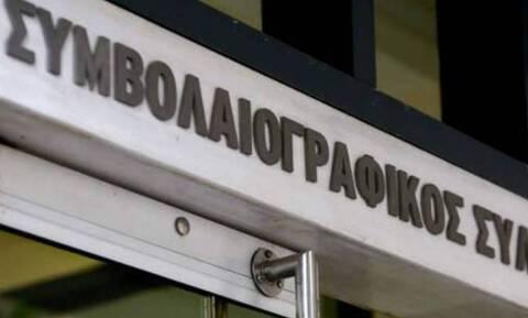 Νέα αποχή αποφάσισαν οι συμβολαιογράφοι: «Παγώνουν» συμβόλαια και πλειστηριασμοί