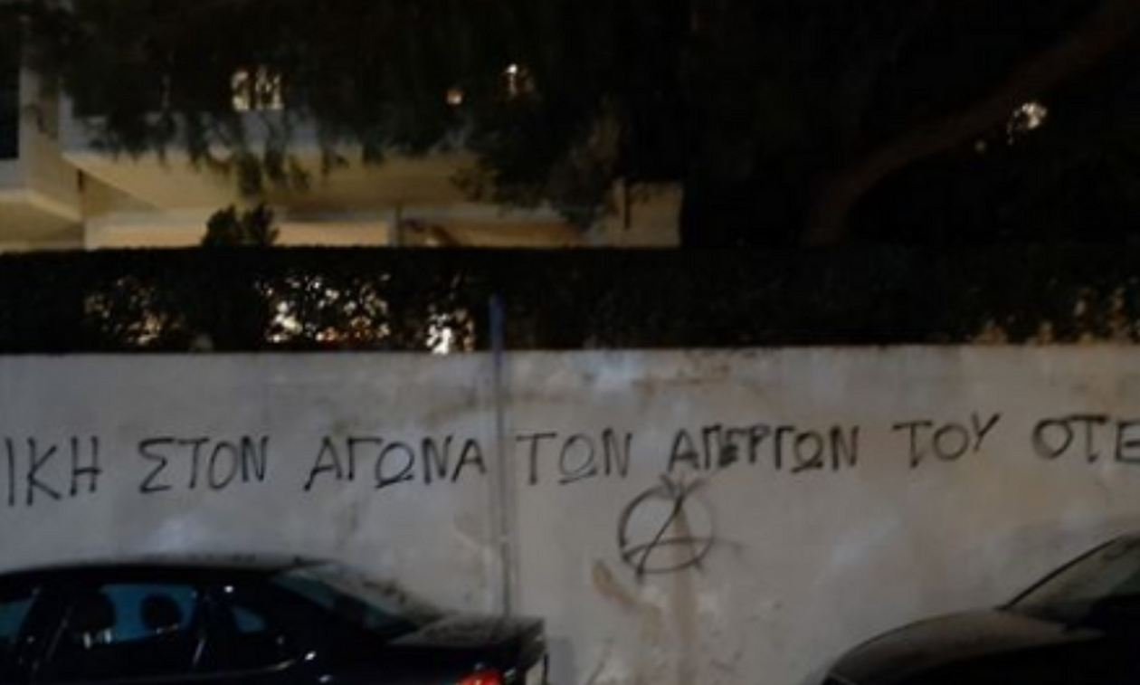 Rubicon members threw flyers outside OTE managing director Tsamaz' residence