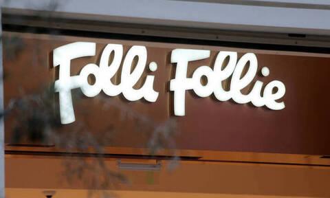 Folli Follie: Ζημιές εκατομμυρίων προκάλεσε σε γνωστά fund - Ζητούν την πτώχευση της