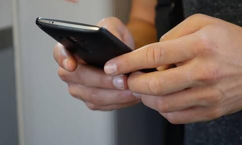 ΕΦΚΑ: Αλλάζουν όλα - Πώς και πότε θα ενημερώνει με SMS και email