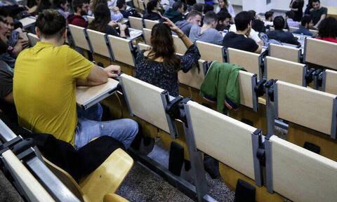 Φοιτητικό επίδομα ΙΚΥ: Τελευταία ευκαιρία σήμερα για τις αιτήσεις - Δικαιούχοι και κριτήρια