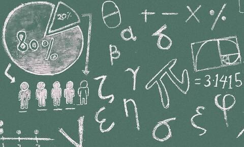 Η νέα χρονιά να δώσει ώθηση για μια σύγχρονη εκπαίδευση