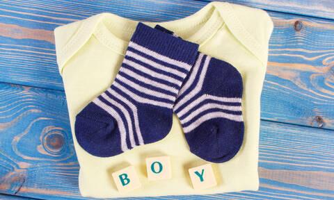 Σημάδια και συμπτώματα που μαρτυρούν ότι θα κάνετε αγόρι