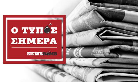 Εφημερίδες: Διαβάστε τα πρωτοσέλιδα των εφημερίδων (11/01/2020)