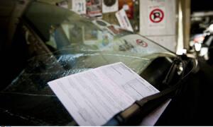 Τρίκαλα: Πάρκαραν παράνομα - Δεν φαντάζεστε τι βρήκαν στο αμάξι τους