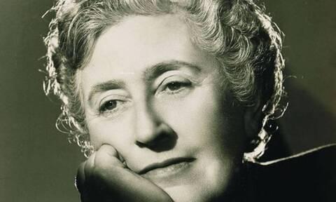 Σαν σήμερα το 1976 πεθαίνει η διάσημη συγγραφέας Άγκαθα Κρίστι