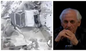 Θεόδωρος Νιτσιάκος: Βίντεο – ντοκουμέντο από το φρικτό δυστύχημα - Συγκλονιστικά πλάνα