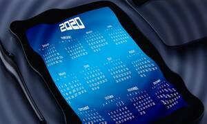 Αργίες 2020: Καθαρά Δευτέρα η επόμενη αργία - Δείτε ΕΔΩ πότε «πέφτουν»