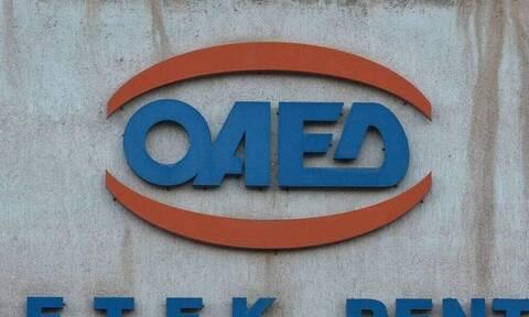 ΟΑΕΔ: Νέες θέσεις εργασίας για χιλιάδες μακροχρόνια ανέργους