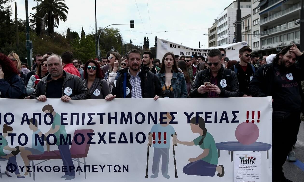 Απεργία των φυσικοθεραπευτών στις 16 και 17 Ιανουαρίου – Κλειστά και τα ιδιωτικά εργαστήρια