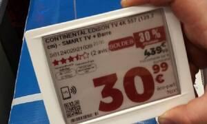 Χαμός: Κατάστημα έβαλε κατά λάθος στα 30 ευρώ τηλεοράσεις 55 ιντσών - Δείτε τι έγινε
