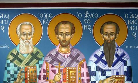 Τι ισχύει τελικά με την αργία των Τριών Ιεραρχών - Η ανακοίνωση του υπ. Παιδείας