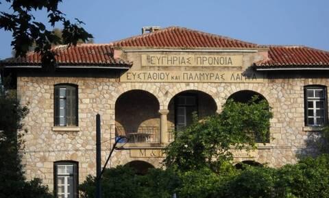 Ανεστάλη η διαδικασία διακοπής ρεύματος προς το Γηροκομείο Αθηνών