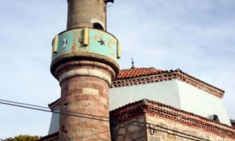 Νέα πρόκληση από τους Τούρκους: «Φύτρωσαν» εικονικό τζαμί στο Φαρμακονήσι