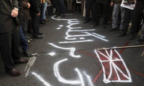 Διπλωματικό επεισόδιο ανάμεσα σε Βρετανία και Ιράν