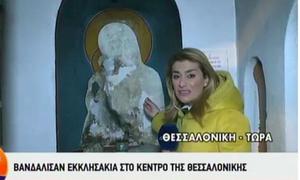 В Салониках неизвестные сожгли икону Богоматери