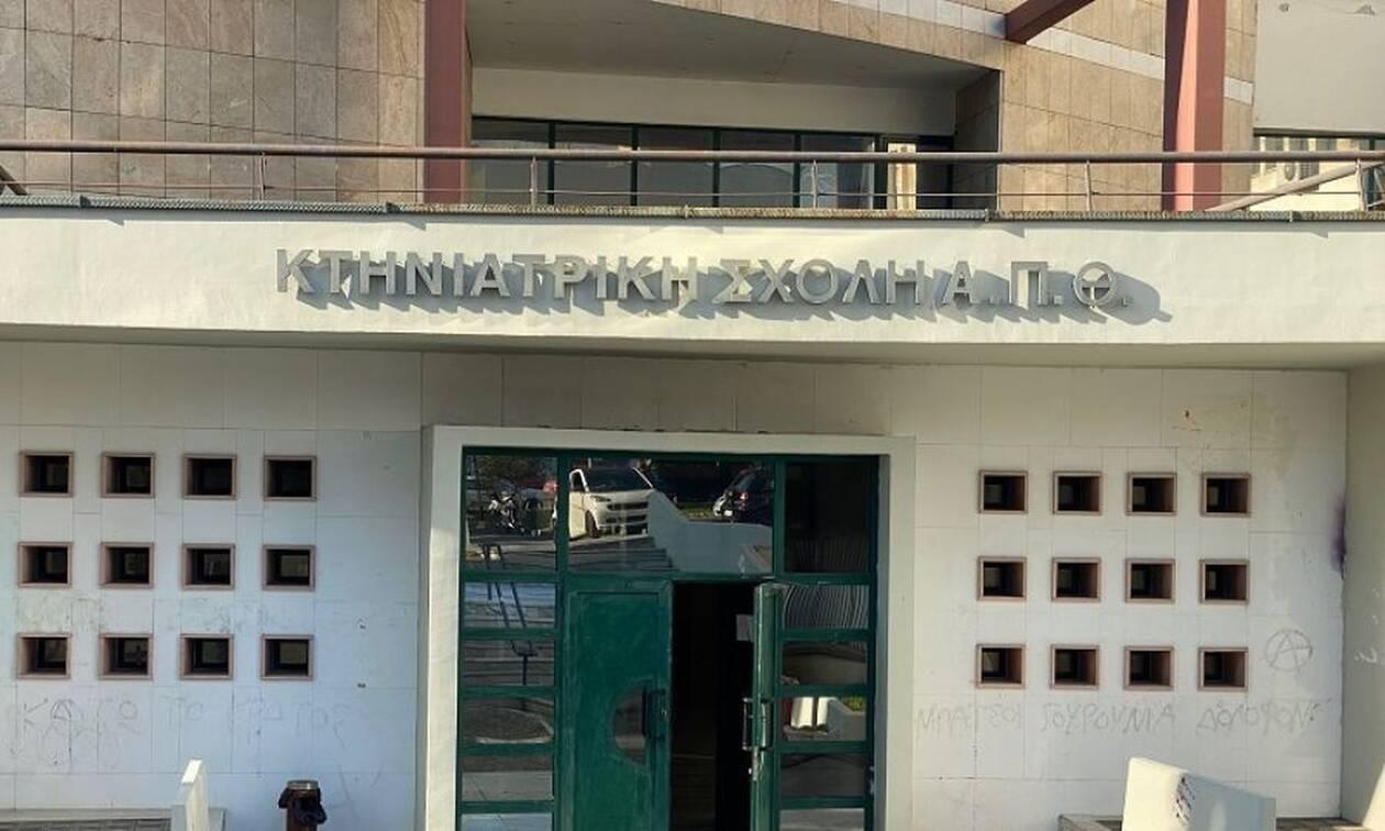 ΣΟΚ στη Θεσσαλονίκη: Αυτοκτόνησε καθηγητής του ΑΠΘ μέσα στο γραφείο του