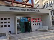 Σοκ στη Θεσσαλονίκη Αυτοκτόνησε καθηγητής μέσα στην Κτηνιατρική ΑΠΘ