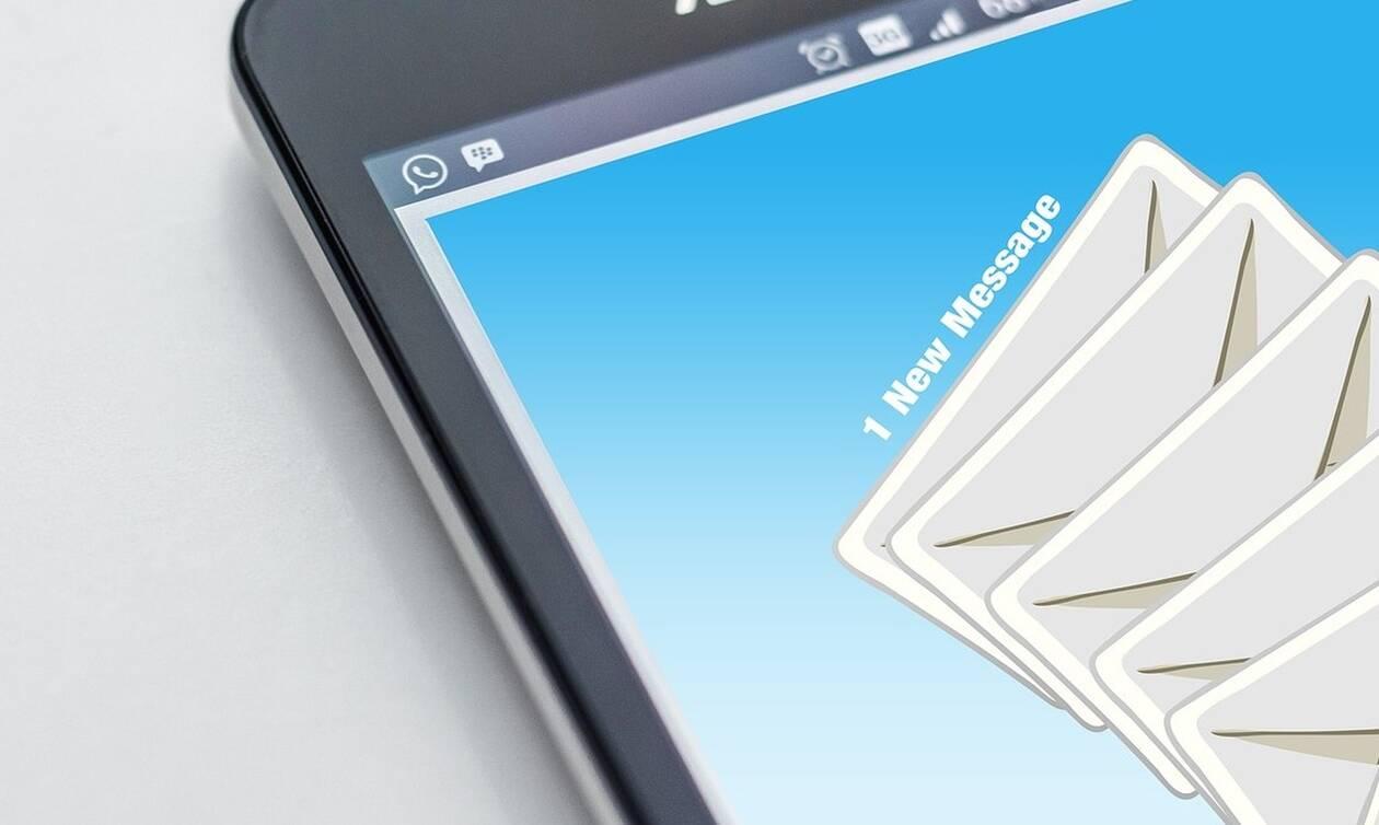 Απόφαση - σταθμός: Νόμιμη η παρακολούθηση των εταιρικών e-mails