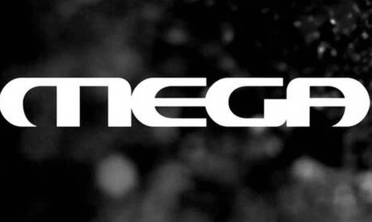 MEGA: «Κλείδωσε» - Πότε βγαίνει και πάλι «στον αέρα»