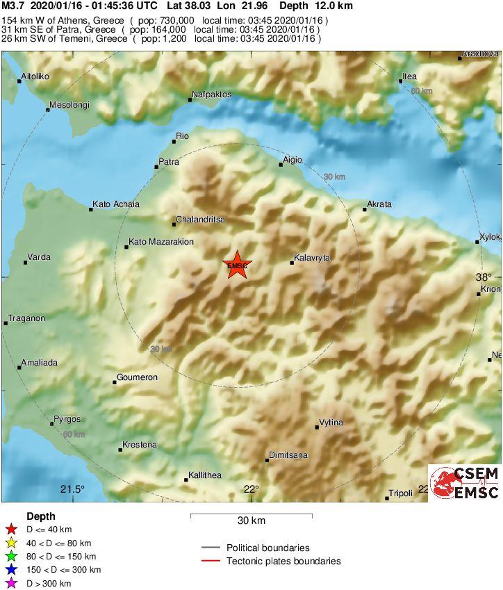 Σεισμός Διπλή σεισμική δόνηση στα Καλάβρυτα
