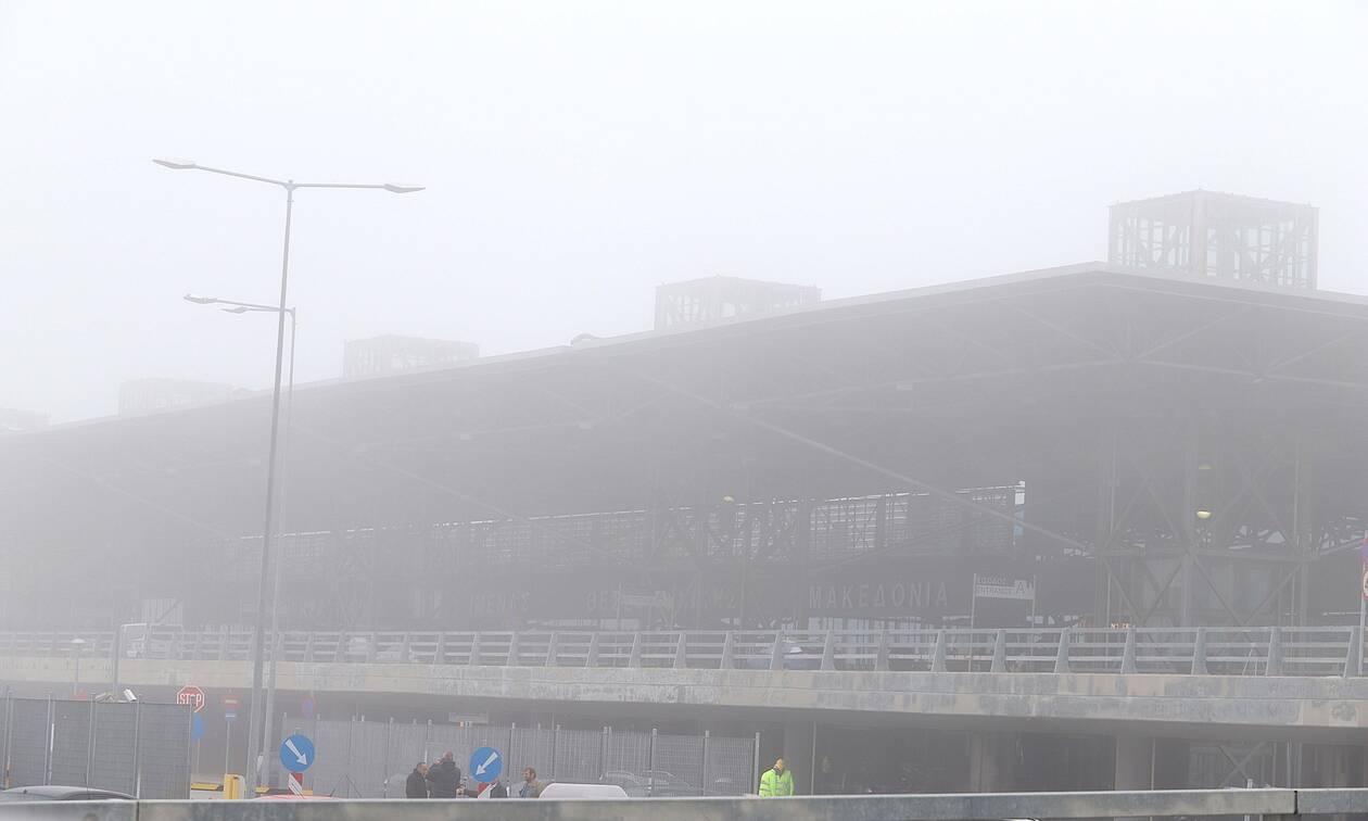 Συναγερμός στο αεροδρόμιο «Μακεδονία»: Η χαμηλή ορατότητα έφερε προβλήματα