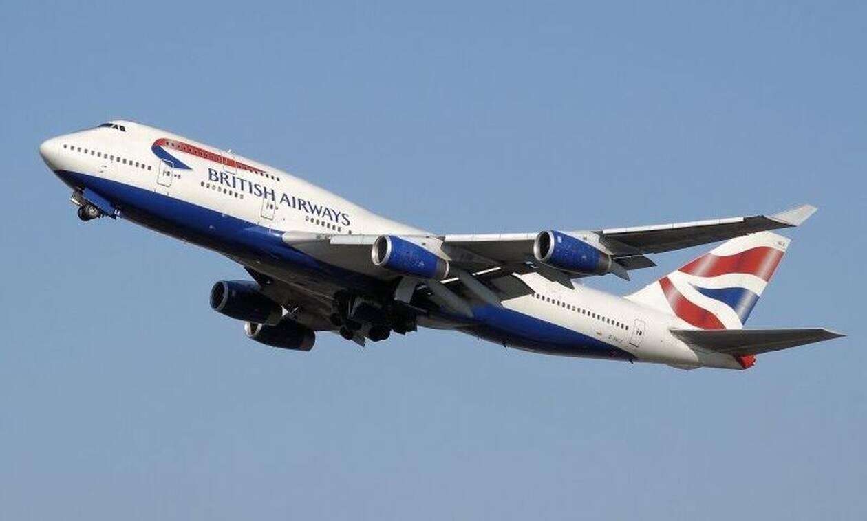 Πτήση τρόμου από Αθήνα για Λονδίνο: Σήμα κινδύνου από τον πιλότο