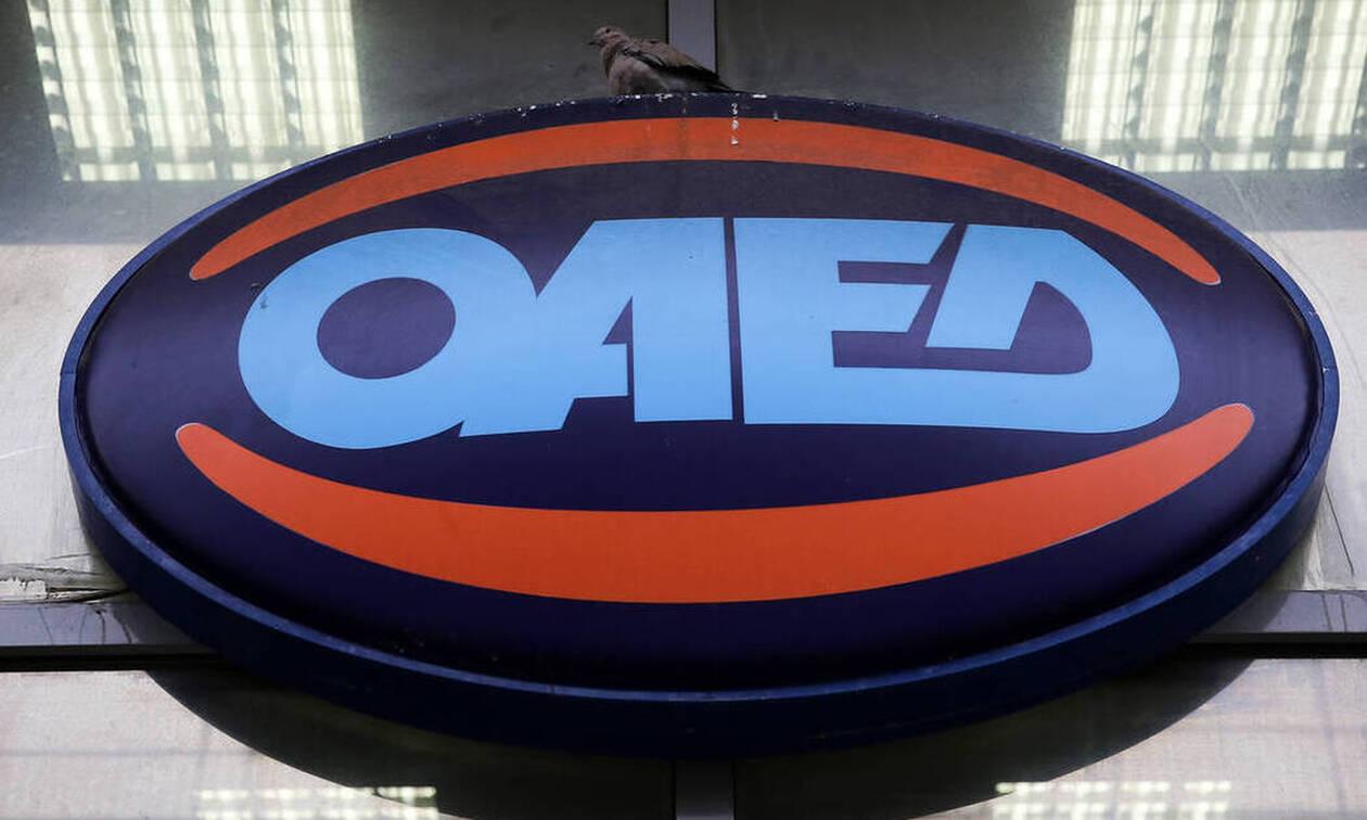 ΟΑΕΔ: Έως 17.000 ευρώ επιχορήγηση σε ανέργους - Δείτε ποιους αφορά