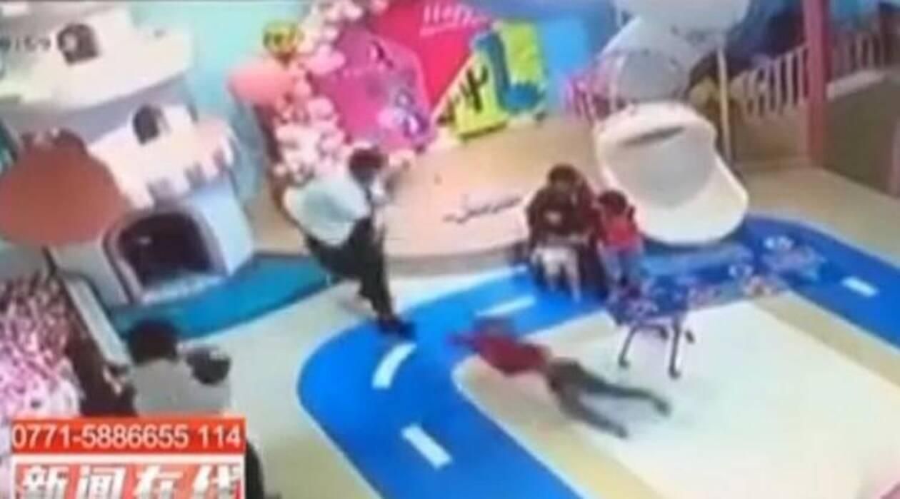 Kina.jpg