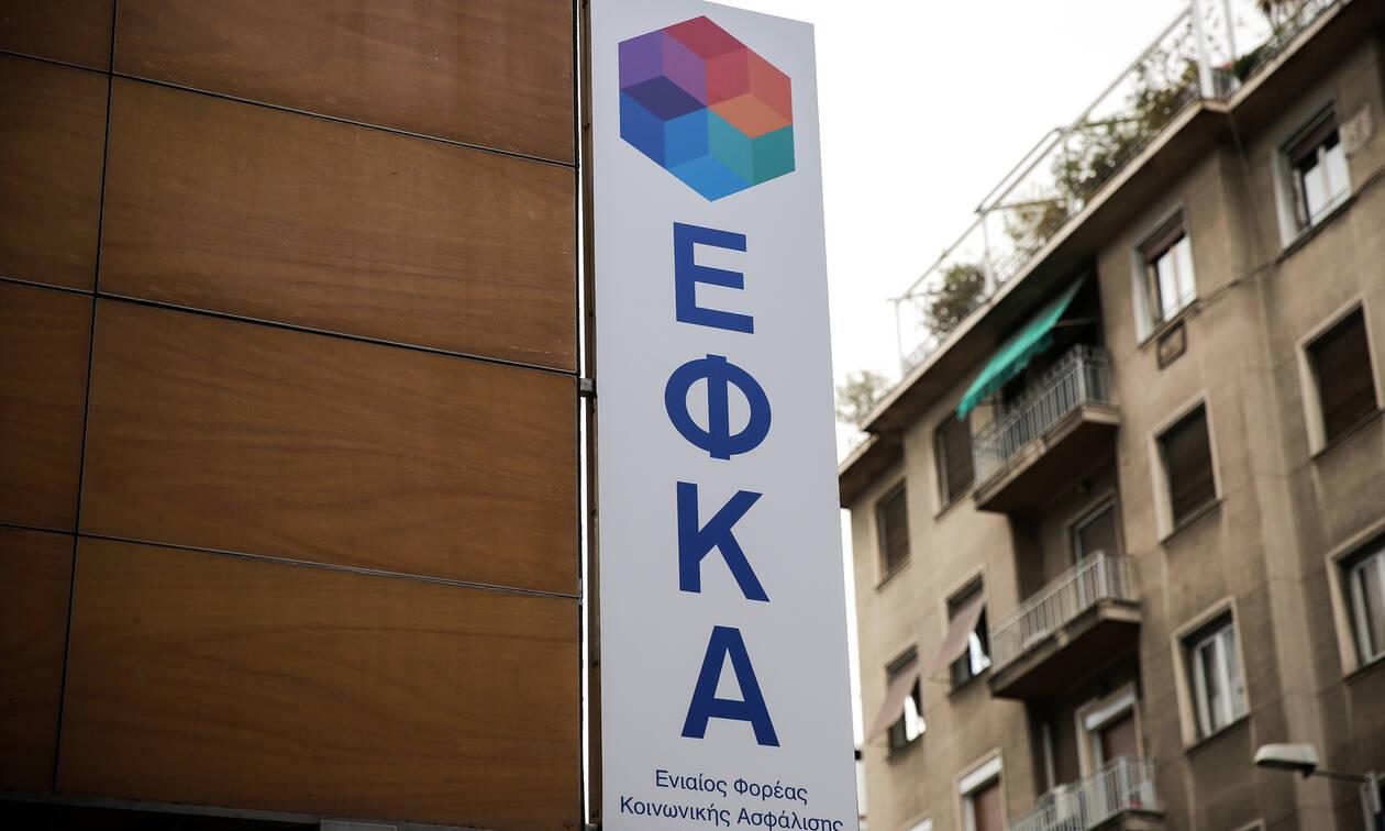 Εικόνες πλήρους εγκατάλειψης στον ΕΦΚΑ Θεσσαλονίκης – Ντοκουμέντα
