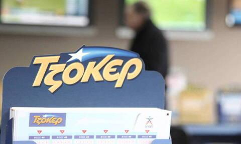 Κλήρωση Τζόκερ (16/01/2020): Αυτοί είναι οι αριθμοί που κερδίζουν τα 600.000 ευρώ