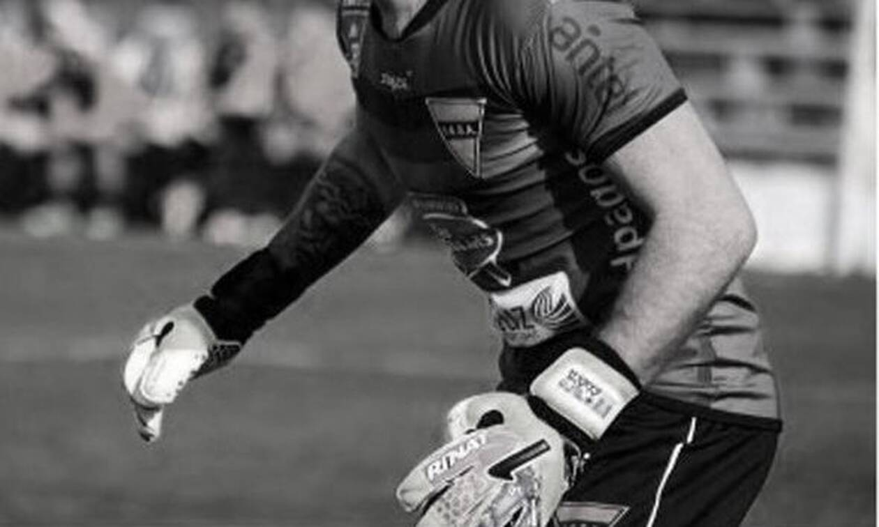Τραγωδία: Πέθανε 28χρονος Έλληνας τερματοφύλακας - Βαρύ πένθος στο ελληνικό ποδόσφαιρο (pics)