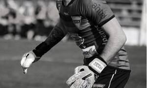 Πέθανε 28χρονος Έλληνας τερματοφύλακας - Βαρύ πένθος στο ελληνικό ποδόσφαιρο (pics)