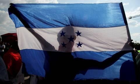 Η Ονδούρα μεταφέρει την πρεσβεία της στην Ιερουσαλήμ