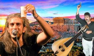 7 λάθος πράγματα που πιστεύει ένας Αθηναίος για τους Κρητικούς!