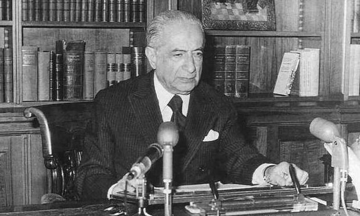 Από τον Στασινόπουλο στη Σακελλαροπούλου Οι Πρόεδροι της Δημοκρατίας στη μεταπολιτευτική Ελλάδα