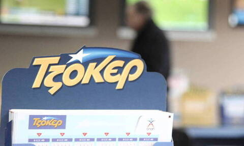 Κλήρωση Τζόκερ (19/01/2020): Αυτοί είναι οι αριθμοί που κερδίζουν τα 800.000 ευρώ