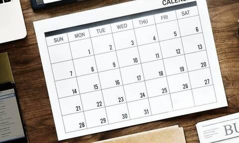 Αργίες 2020: Πότε πέφτει η Καθαρά Δευτέρα
