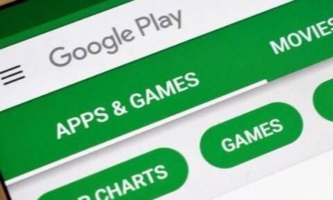 Οι εφαρμογές στο κινητό σου που ΠΡΕΠΕΙ να σβήσεις