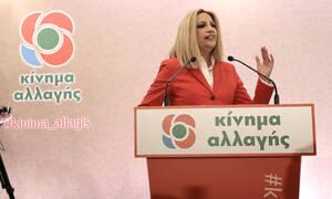 Γεννηματά: ΝΔ και ΣΥΡΙΖΑ να ψηφίσουν την πρόταση μας για την 13η σύνταξη