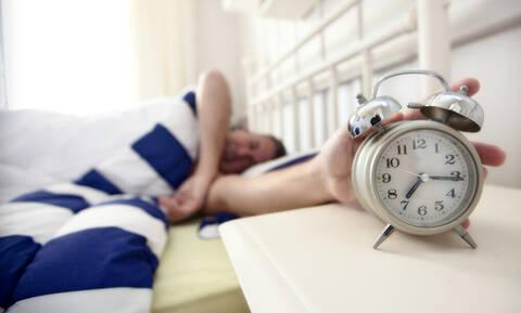 'Ετσι θα ξυπνάς το πρωί χωρίς καμία δυσκολία