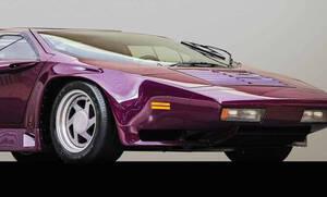 Αυτό το αυτοκίνητο θα μπορούσε να είναι ψεύτικο αλλά δεν είναι
