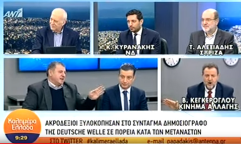 Καυγάς Κεγκέρογλου-Στρατάκη on air: «Ψάχνεσαι να τα ακούσεις» - «Είσαι φασίστας στην αντίληψη»