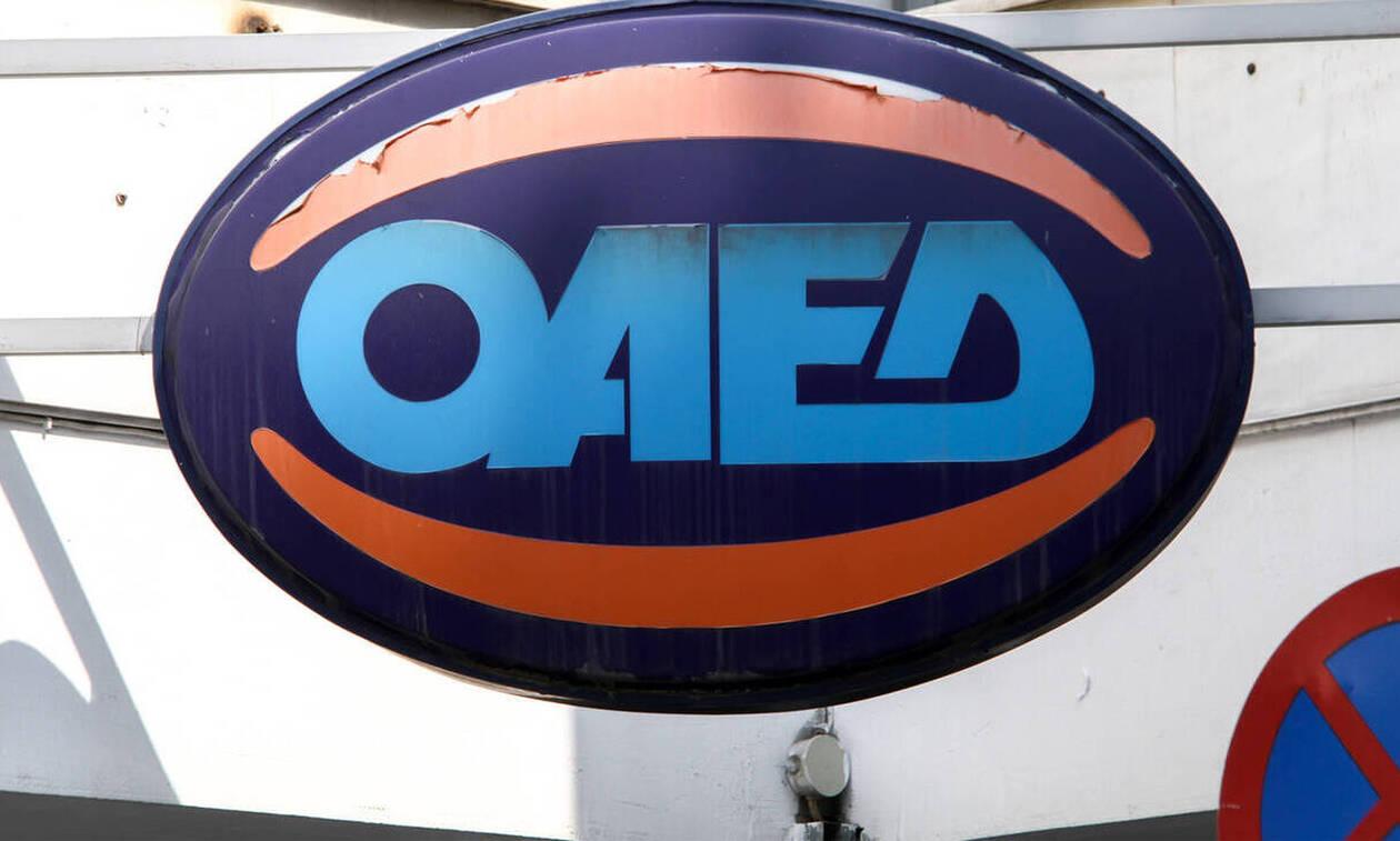 ΟΑΕΔ: Νέο πρόγραμμα για την ενίσχυση της επιχειρηματικότητας των νέων για 2.500 ανέργους