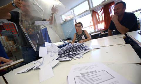 Νέα δημοσκόπηση - «βόμβα»: Αυτή είναι η διαφορά ΝΔ - ΣΥΡΙΖΑ