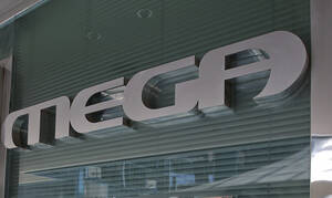 MEGA: Αυτές οι σειρές επιστρέφουν μόλις ανοίξει το κανάλι